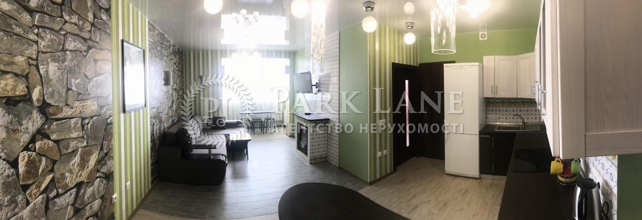 Квартира ул. Механизаторов, 20, Киев, Z-372286 - Фото 3