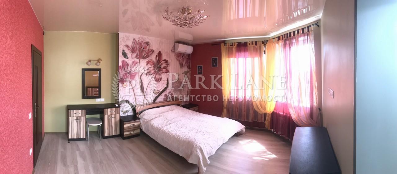 Квартира ул. Механизаторов, 20, Киев, Z-372286 - Фото 7