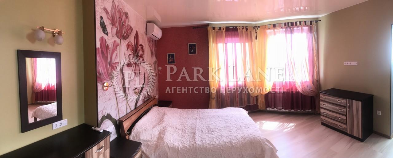 Квартира ул. Механизаторов, 20, Киев, Z-372286 - Фото 8