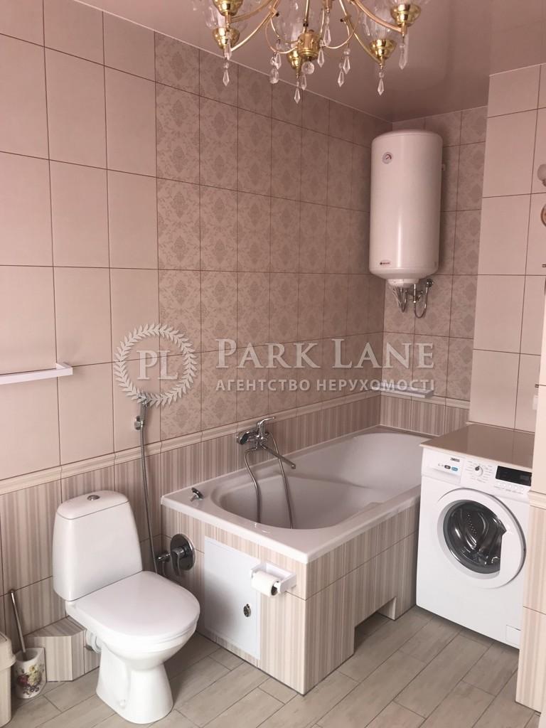 Квартира ул. Механизаторов, 20, Киев, Z-372286 - Фото 10