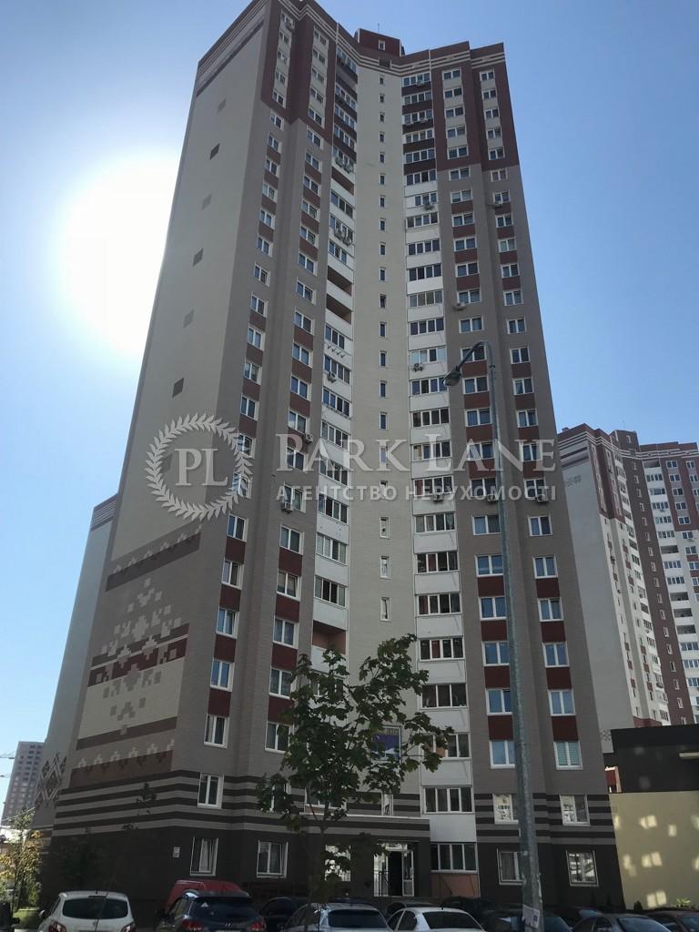 Квартира ул. Чавдар Елизаветы, 38, Киев, Z-704843 - Фото 1