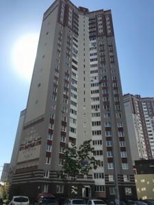 Квартира R-4801, Чавдар Елизаветы, 38, Киев - Фото 1