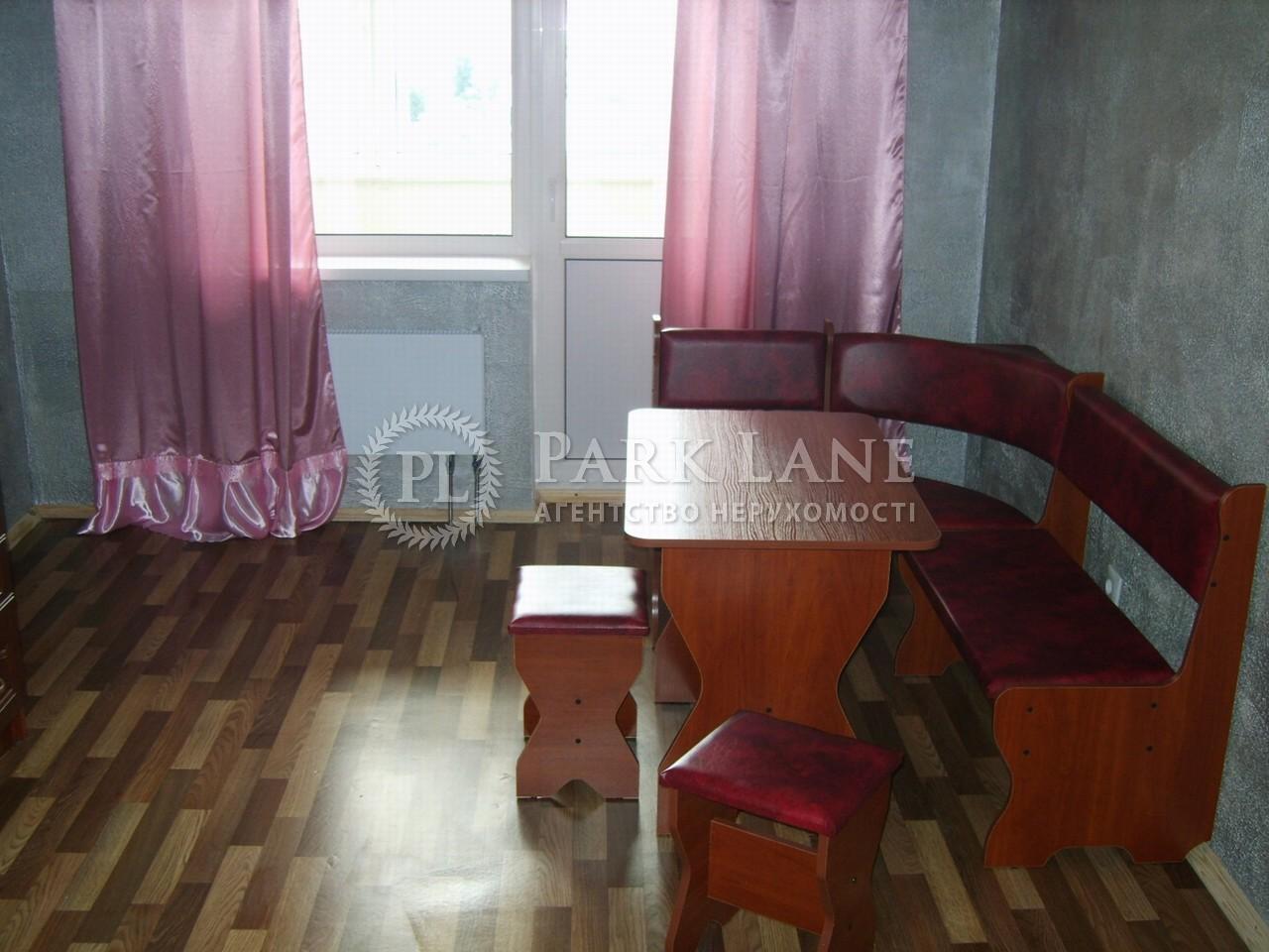Квартира ул. Драгоманова, 40е, Киев, X-8797 - Фото 6