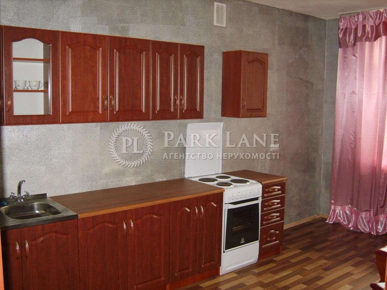 Квартира ул. Драгоманова, 40е, Киев, X-8797 - Фото 7