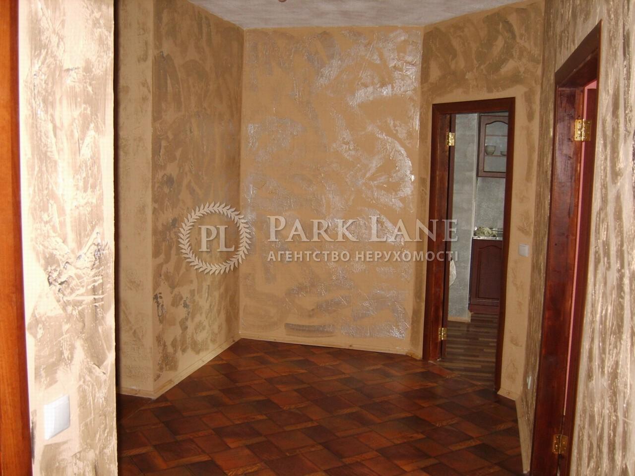 Квартира ул. Драгоманова, 40е, Киев, X-8797 - Фото 9