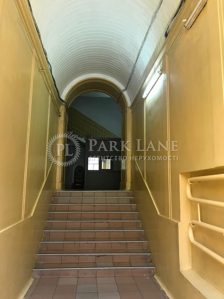 Квартира ул. Сечевых Стрельцов (Артема), 12, Киев, R-20530 - Фото 16
