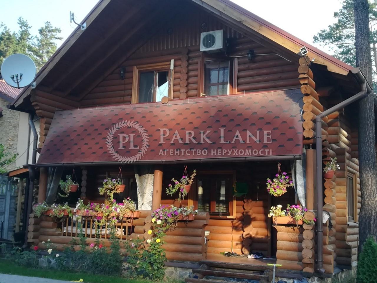 Будинок R-20568, Радистів, Київ - Фото 1
