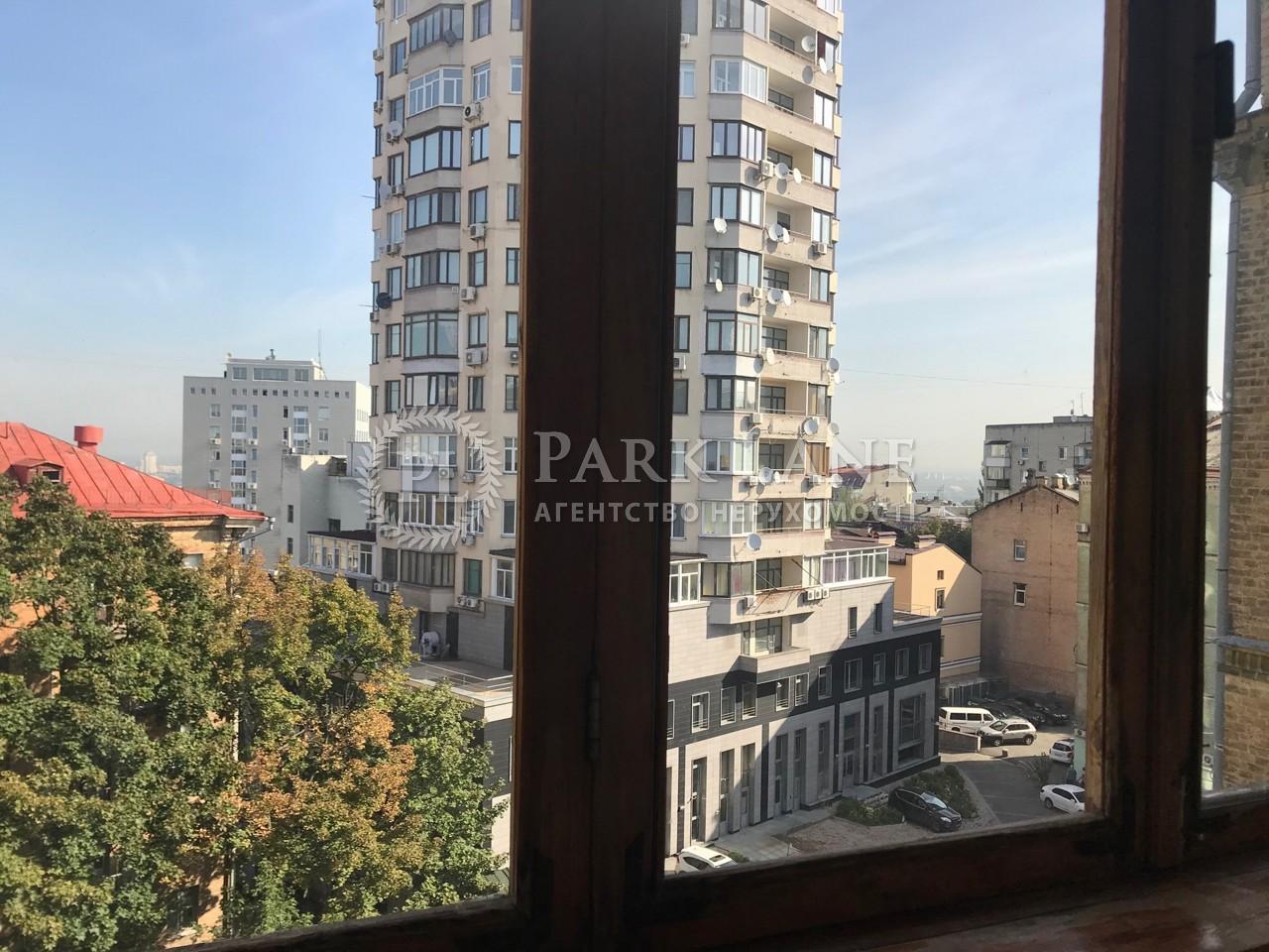 Квартира ул. Сечевых Стрельцов (Артема), 12, Киев, R-20530 - Фото 18
