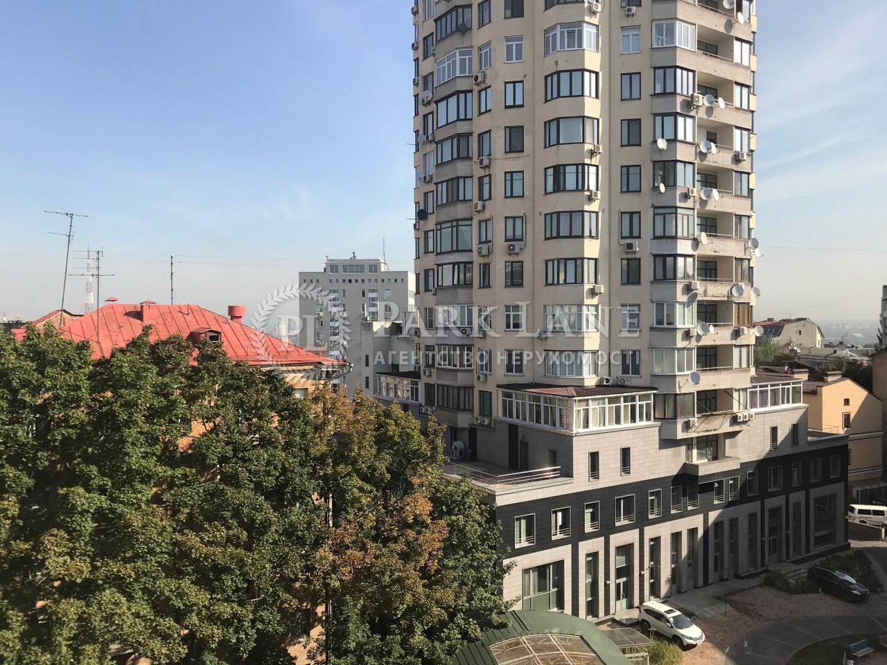 Квартира ул. Сечевых Стрельцов (Артема), 12, Киев, R-20530 - Фото 20