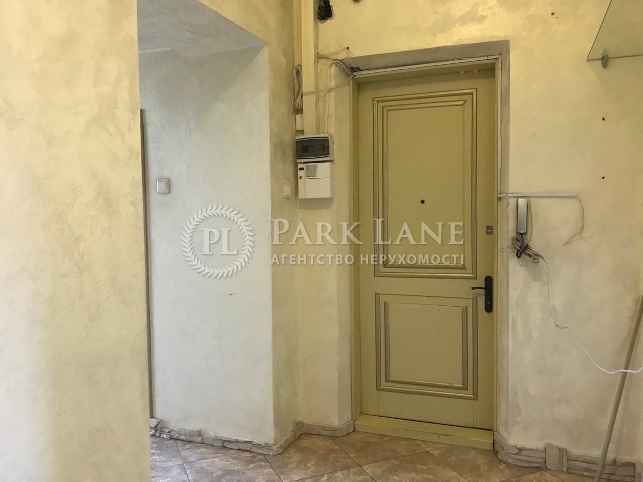Квартира ул. Сечевых Стрельцов (Артема), 12, Киев, R-20530 - Фото 15