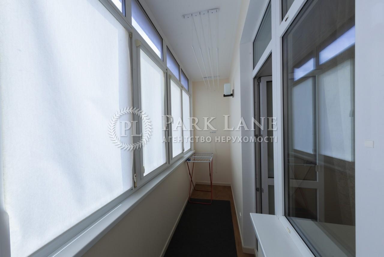 Квартира ул. Коновальца Евгения (Щорса), 32г, Киев, Z-551493 - Фото 17