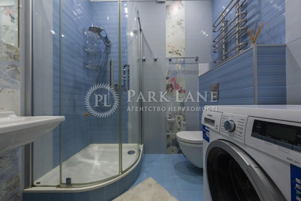 Квартира ул. Коновальца Евгения (Щорса), 32г, Киев, Z-551493 - Фото 16