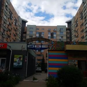 Офис, R-19059, Окипной Раиcы, Киев - Фото 12