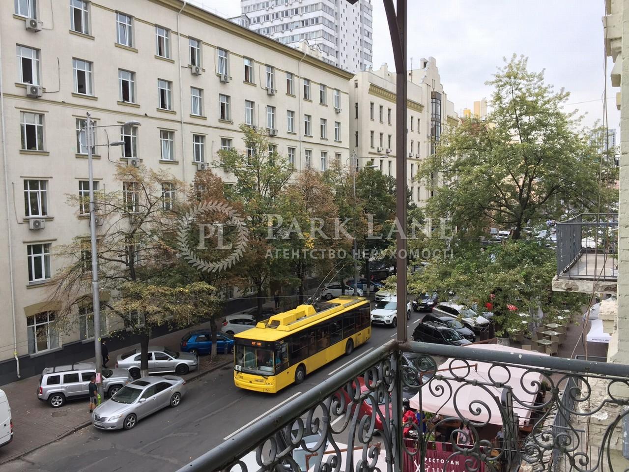 Квартира ул. Шота Руставели, 4, Киев, N-20151 - Фото 11