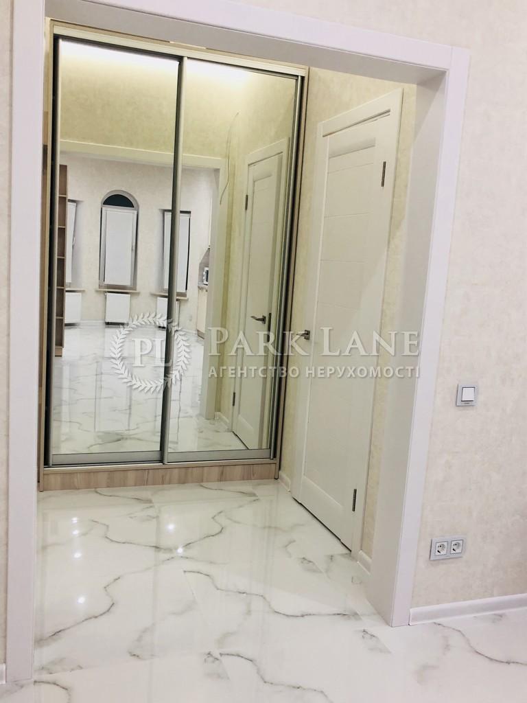Квартира ул. Дегтярная, 29, Киев, Z-362091 - Фото 10