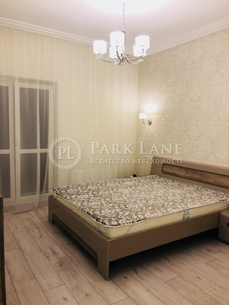 Квартира ул. Дегтярная, 29, Киев, Z-362091 - Фото 4