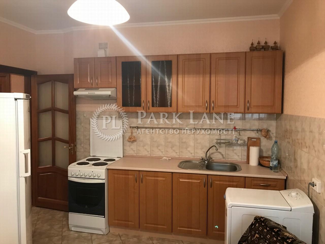 Квартира Бажана Николая просп., 1м, Киев, F-11966 - Фото 6