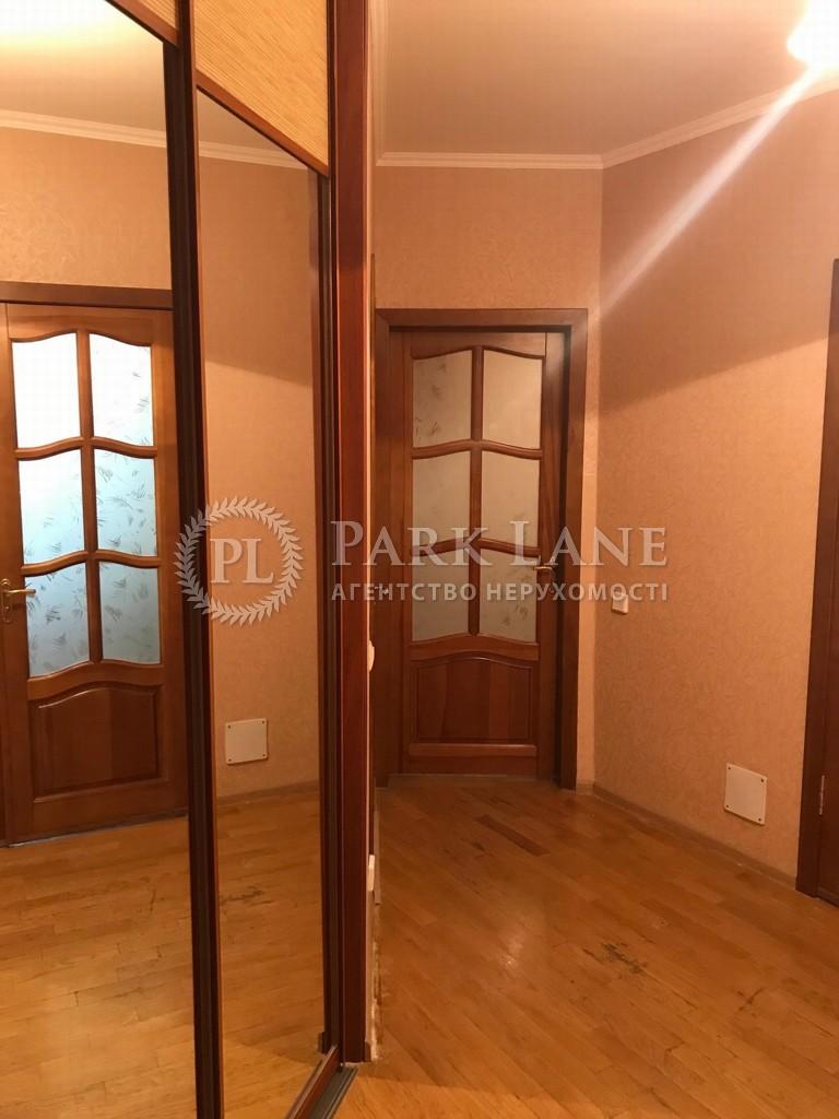 Квартира Бажана Николая просп., 1м, Киев, F-11966 - Фото 10