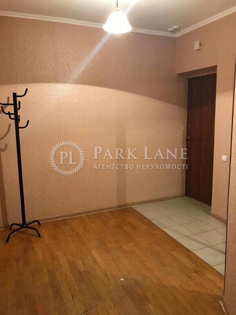 Квартира Бажана Николая просп., 1м, Киев, F-11966 - Фото 12