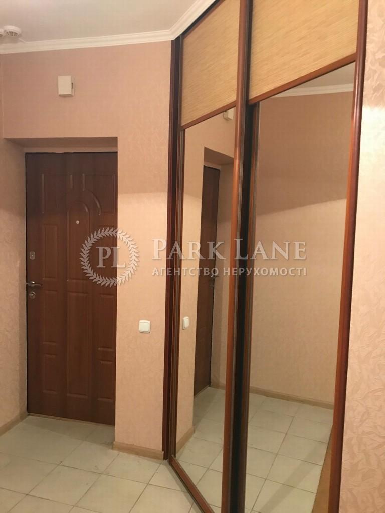 Квартира Бажана Николая просп., 1м, Киев, F-11966 - Фото 14