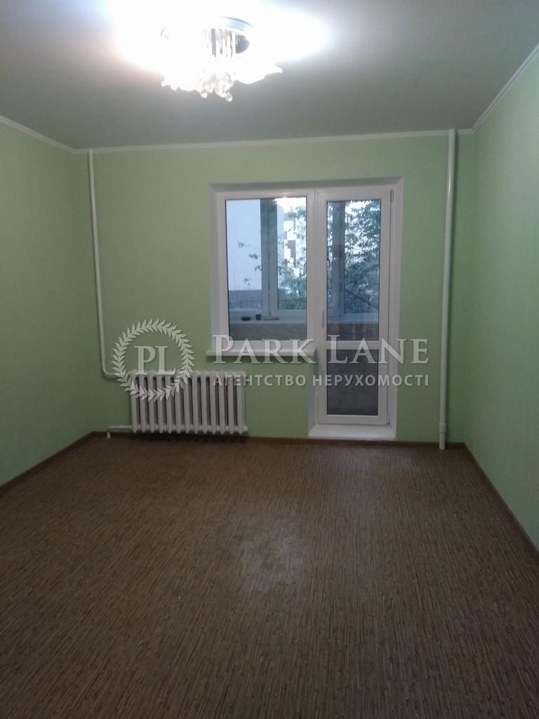Квартира ул. Княжий Затон, 12, Киев, Z-317943 - Фото 3