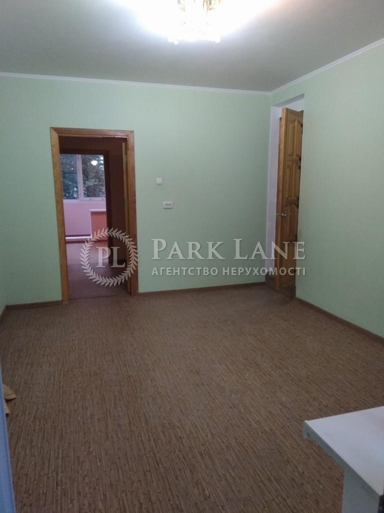 Квартира ул. Княжий Затон, 12, Киев, Z-317943 - Фото 4