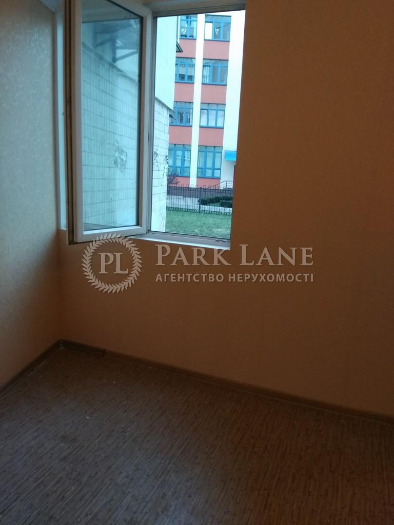 Квартира ул. Княжий Затон, 12, Киев, Z-317943 - Фото 5
