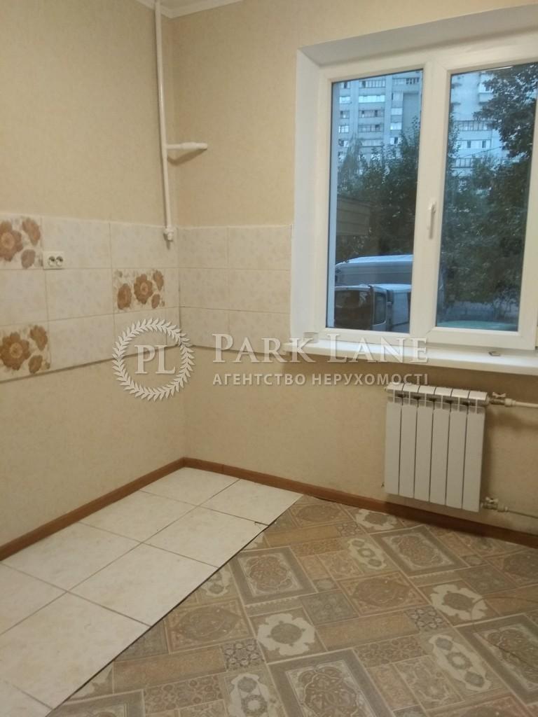 Квартира ул. Княжий Затон, 12, Киев, Z-317943 - Фото 6