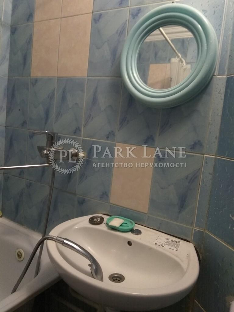 Квартира ул. Княжий Затон, 12, Киев, Z-317943 - Фото 7