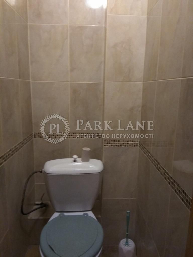 Квартира ул. Княжий Затон, 12, Киев, Z-317943 - Фото 8