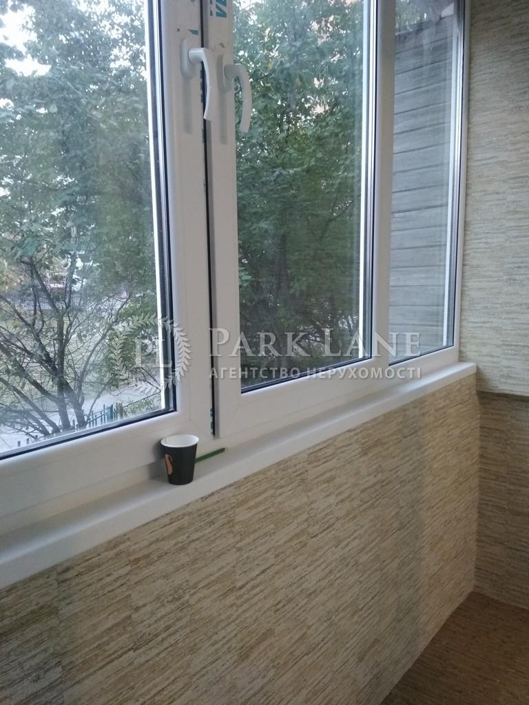 Квартира ул. Княжий Затон, 12, Киев, Z-317943 - Фото 10