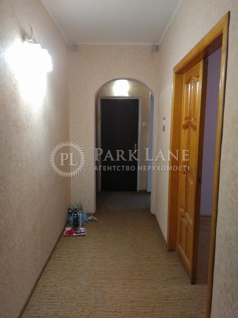 Квартира ул. Княжий Затон, 12, Киев, Z-317943 - Фото 11