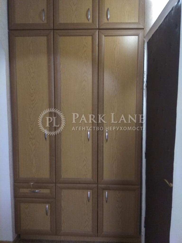 Квартира ул. Княжий Затон, 12, Киев, Z-317943 - Фото 12