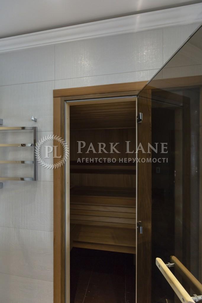 Квартира Шевченко Тараса бульв., 11, Киев, J-26372 - Фото 21