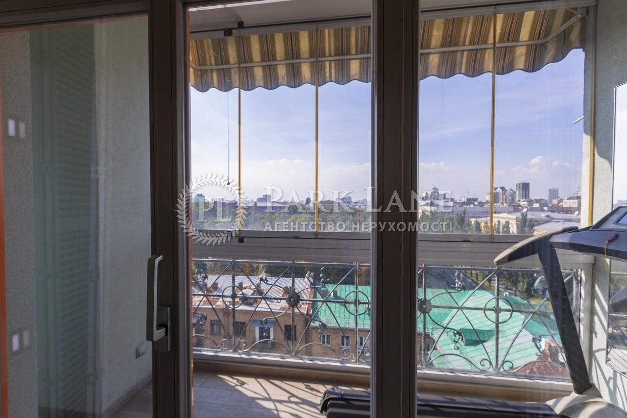 Квартира J-26372, Шевченко Тараса бульв., 11, Киев - Фото 21