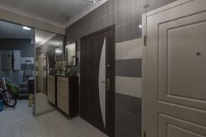Квартира J-26372, Шевченко Тараса бульв., 11, Киев - Фото 35