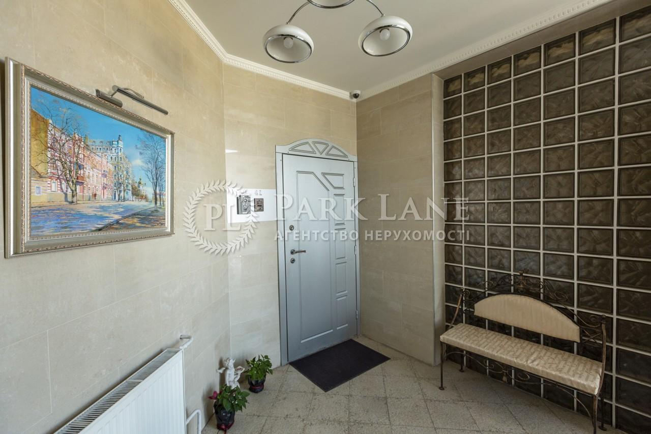 Квартира Шевченко Тараса бульв., 11, Киев, J-26372 - Фото 31