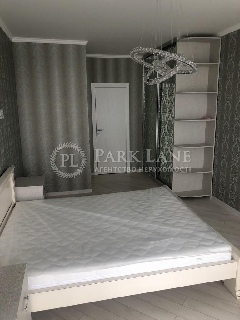 Квартира ул. Заречная, 3а, Киев, R-20718 - Фото 13