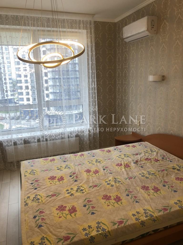 Квартира ул. Заречная, 3а, Киев, R-20718 - Фото 16
