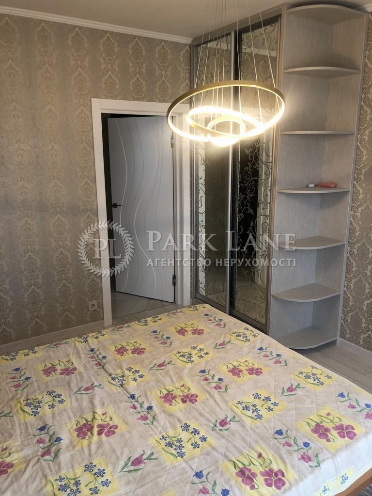 Квартира ул. Заречная, 3а, Киев, R-20718 - Фото 14