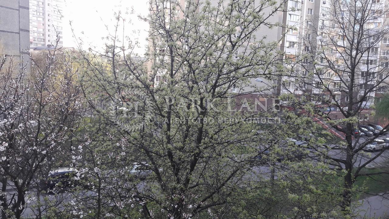 Квартира ул. Челябинская, 19, Киев, N-6540 - Фото 4