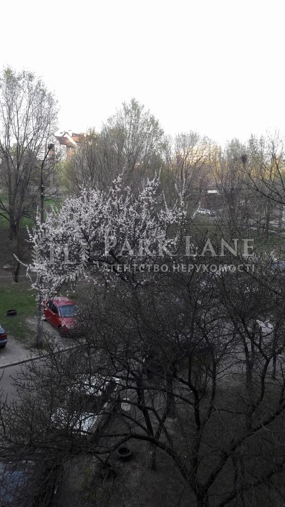 Квартира ул. Челябинская, 19, Киев, N-6540 - Фото 3