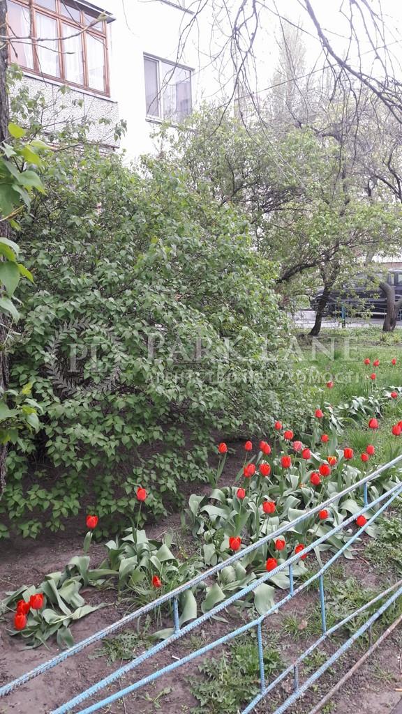 Квартира ул. Челябинская, 19, Киев, N-6540 - Фото 5