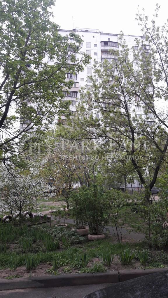 Квартира ул. Челябинская, 19, Киев, N-6540 - Фото 6