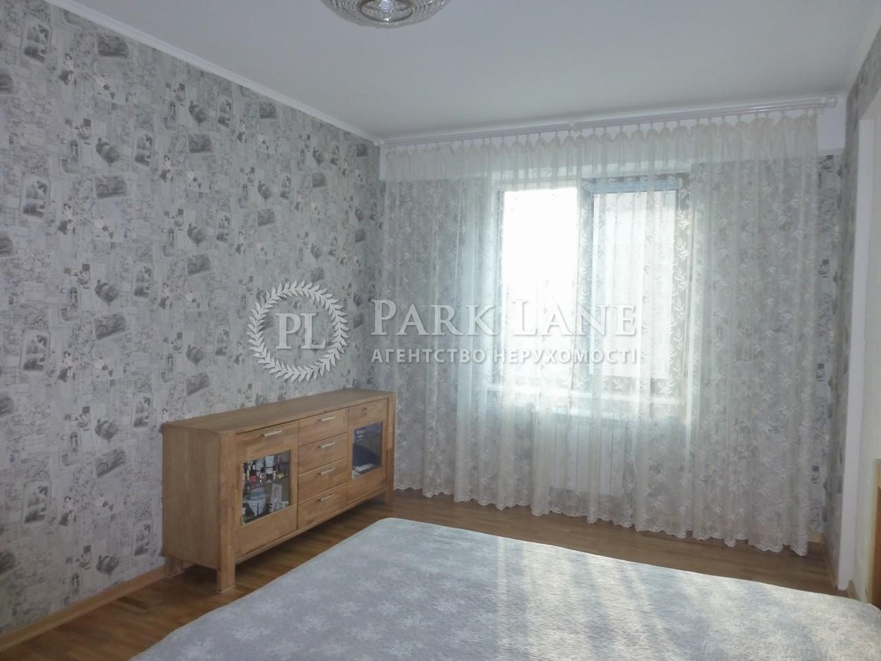 Квартира ул. Полтавская, 10, Киев, Z-160600 - Фото 6