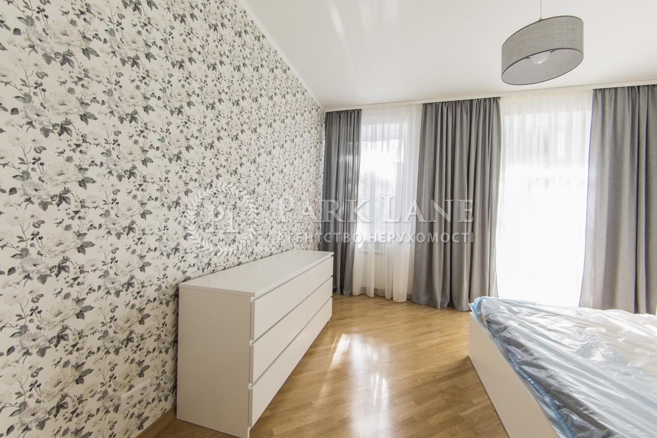 Квартира ул. Ярославская, 11а, Киев, R-20523 - Фото 7