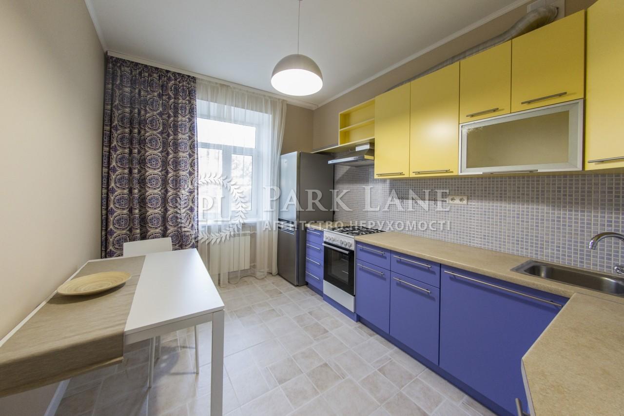 Квартира ул. Ярославская, 11а, Киев, R-20523 - Фото 11