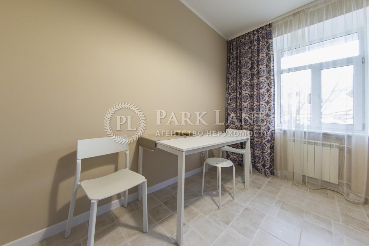 Квартира ул. Ярославская, 11а, Киев, R-20523 - Фото 12