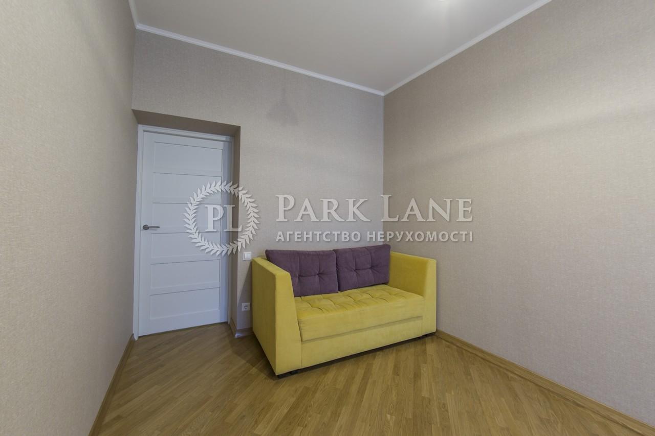 Квартира ул. Ярославская, 11а, Киев, R-20523 - Фото 10