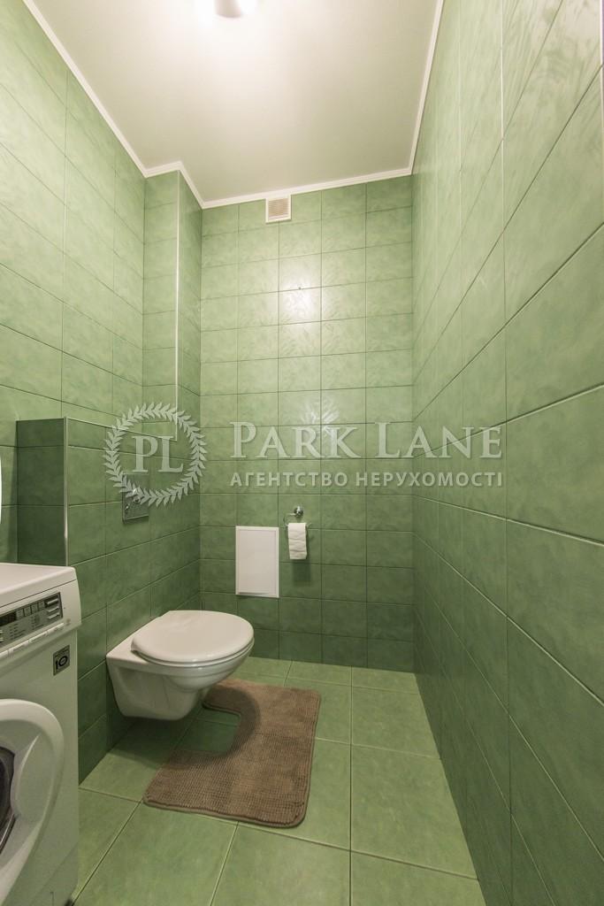 Квартира ул. Ярославская, 11а, Киев, R-20523 - Фото 16